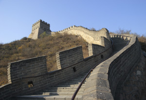 China Great Wall 2